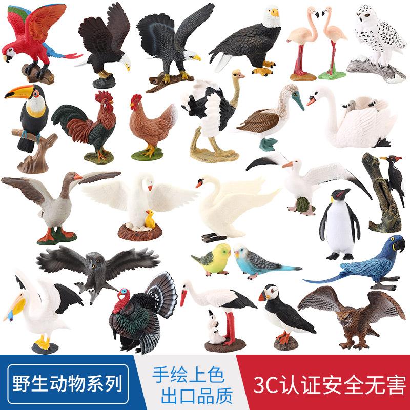 Solid child simulation animal model suit, bird, bird, animal toy, swan, eagle, parrot, Turkey