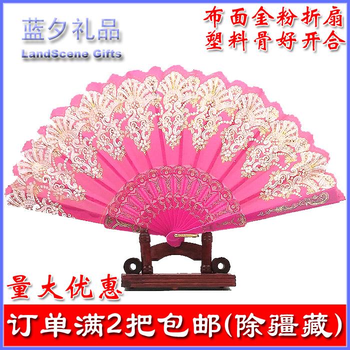 2把包邮 中国风玫瑰扇折扇咏春扇子 跳舞扇舞蹈扇女扇 Q09004