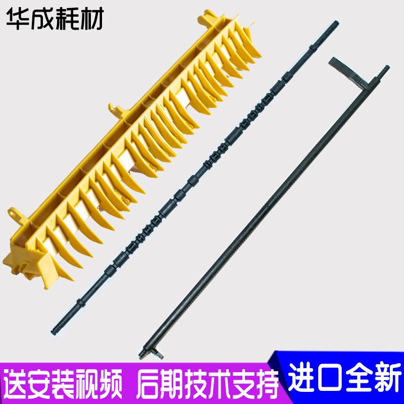 施乐三代 2250 3300 3360 定影器 黄色盖板 导纸杆 传感器 灯管