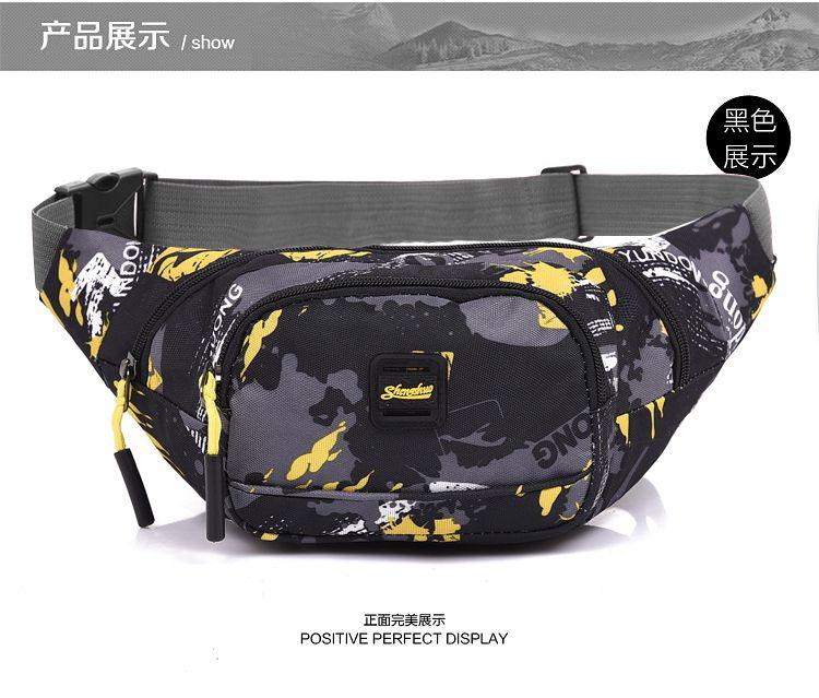 腰包迷彩多功能戶外男女跑步運動胸包防水騎行手機包腰登山水壺包