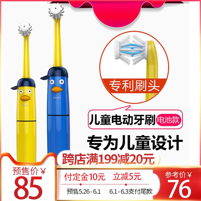 纽乐儿童电动牙刷软毛电池款3-12岁旋转式电动牙刷全自动儿童牙刷淘宝优惠券