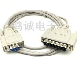 DB9串口转并口DB25数据线 票据打印机电脑连接线 9孔转25针公转母