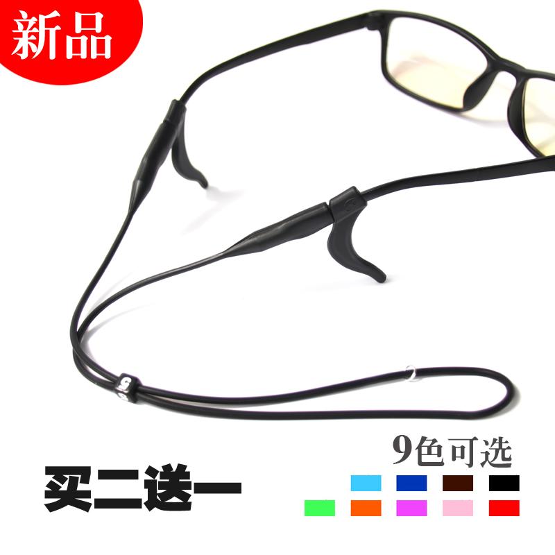 Силиконовый очки веревка движение очки фиксированный скольжение против осень бандаж веревка ребенок для взрослых бег очки аут