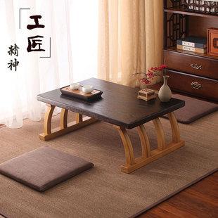 日式榻榻米桌子飘窗小茶几实木简约阳台禅意地台小茶桌炕桌矮桌