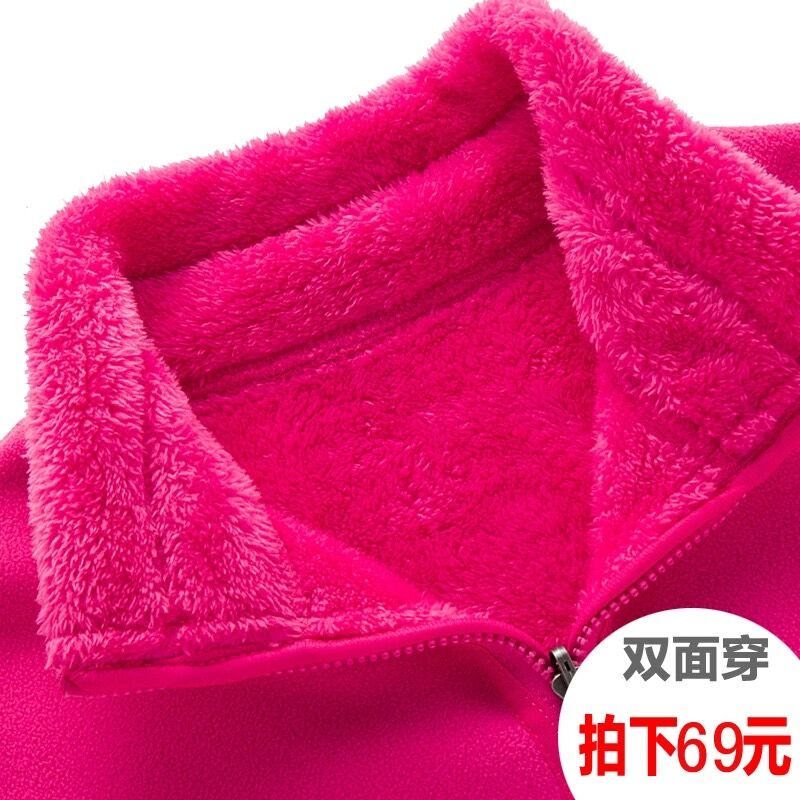 Outdoor coral fleece jacket for men and womens sweater Winter Fleece thickened Fleece Jacket Fleece Jacket