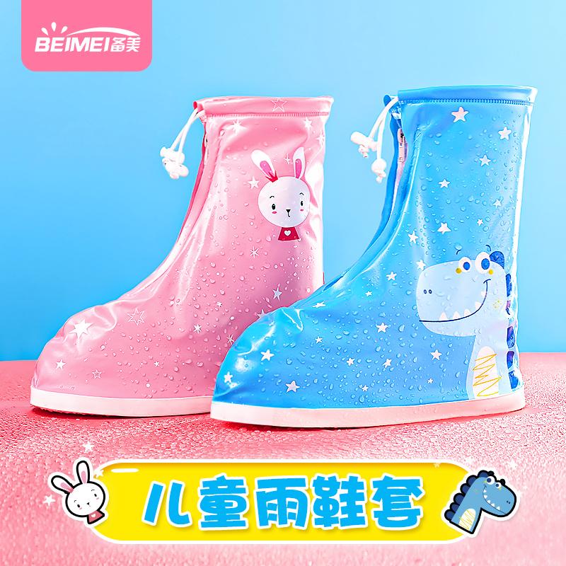 雨鞋套防水硅胶小学生耐磨防雨鞋套