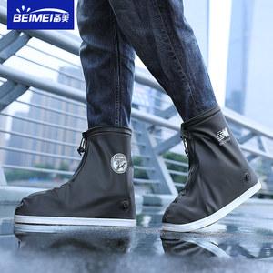雨鞋男夏季防水鞋女夏天轻便防滑雨靴套加厚耐磨中筒鞋套外穿雨靴