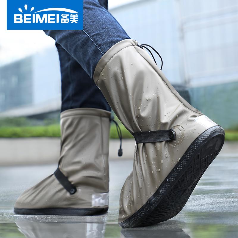 防水雨鞋套男女防滑加厚耐磨套雨靴