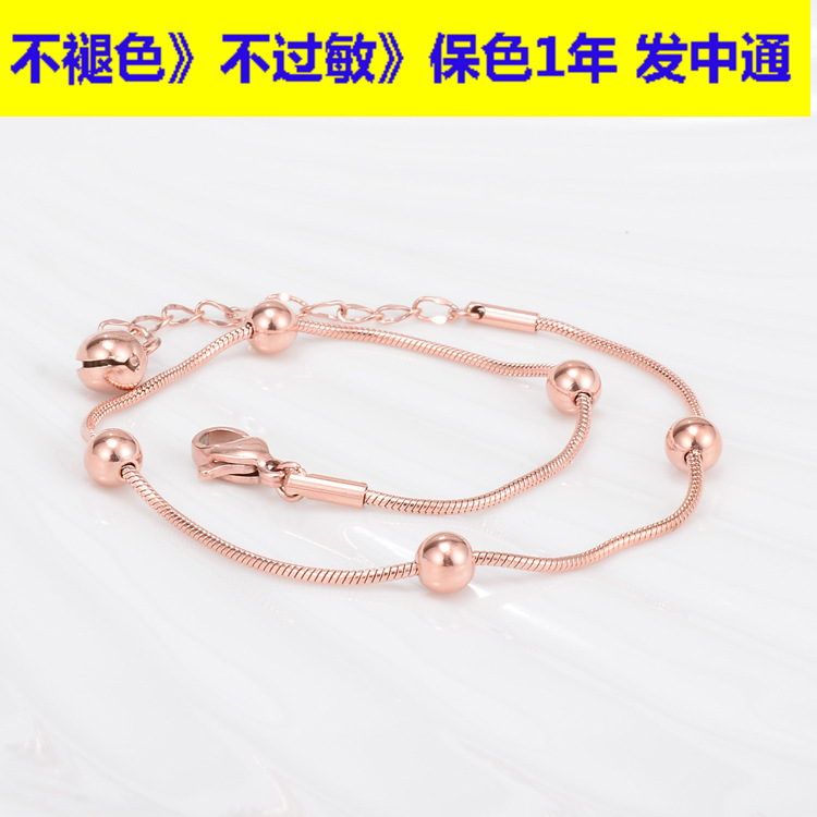 Z35 new fashion snake chain multi bead rose gold foot chain bracelet rose gold Korean jewelry