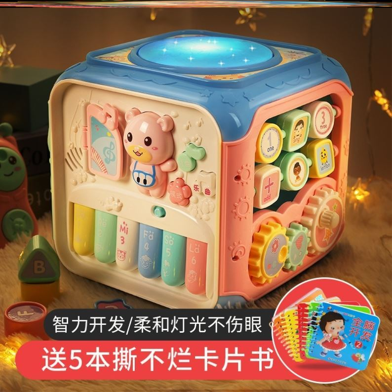 Baby toy children clap drummer clap drum hexahedron puzzle music 6 months baby early education 1 year old rechargeable