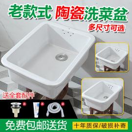 厨房老式陶瓷洗菜盆水斗洗碗盆水槽阳台洗衣盆单槽室外水池洗手盆