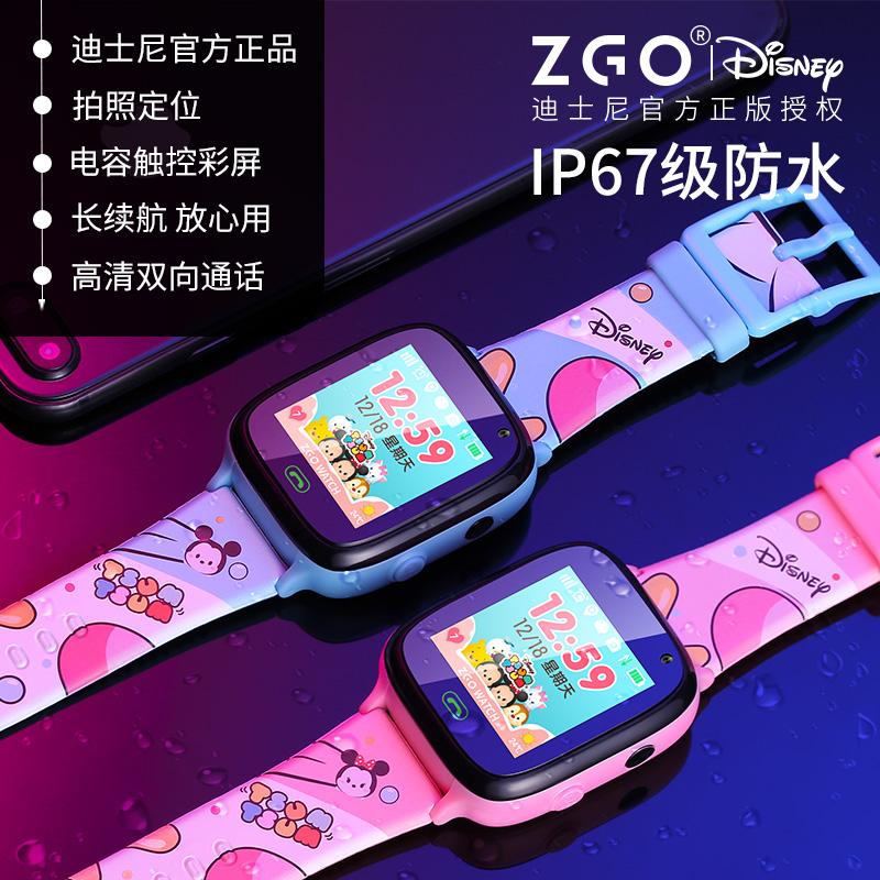 迪士尼官方正品儿童电话手表男女孩防水品牌智能黑科技小学生天才只可以打电话360小热销23件五折促销