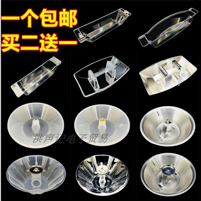 通用品牌吸抽油烟机接油杯配件接油盒方形元型油篓油碗厨房储油杯