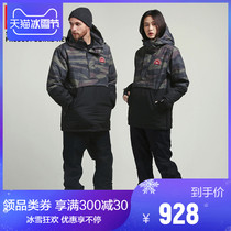 NANDN new single Board double-board ski suit couple head snow suit thin version thickened warm ski set