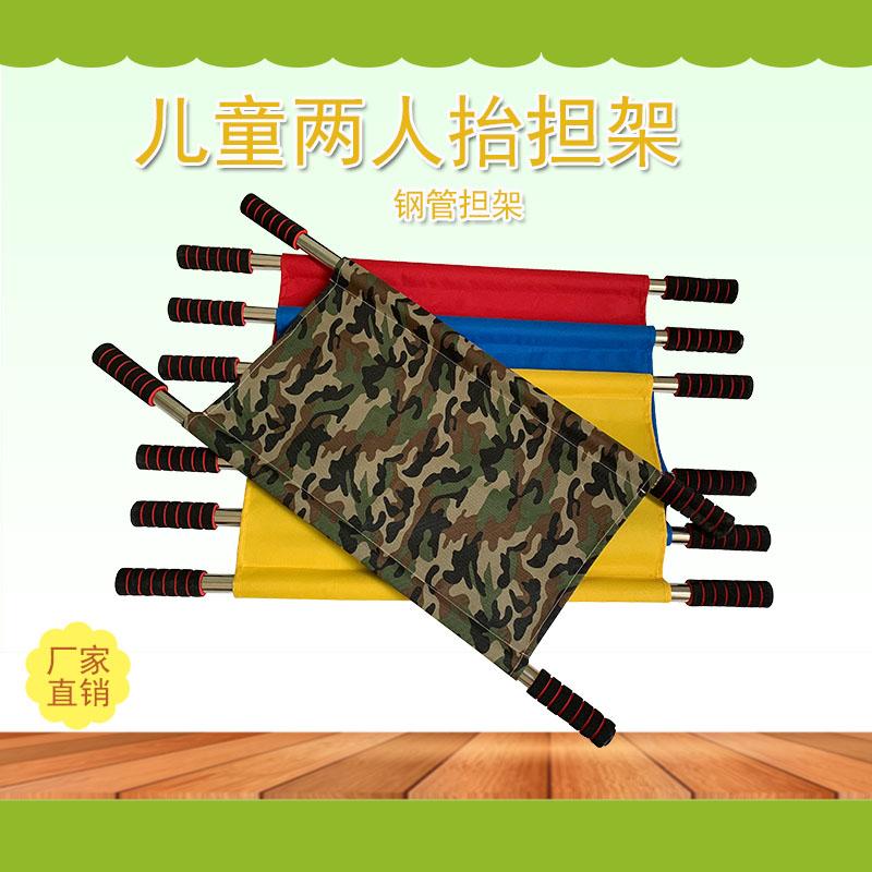 Детские товары для игр на открытом воздухе Артикул 596708386225