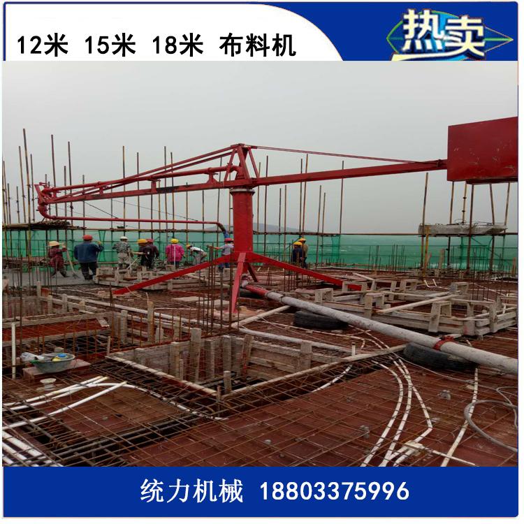 混凝土布料机配件 直管轴承弯管轴承管卡胶管软管清洗球胶圈吊管