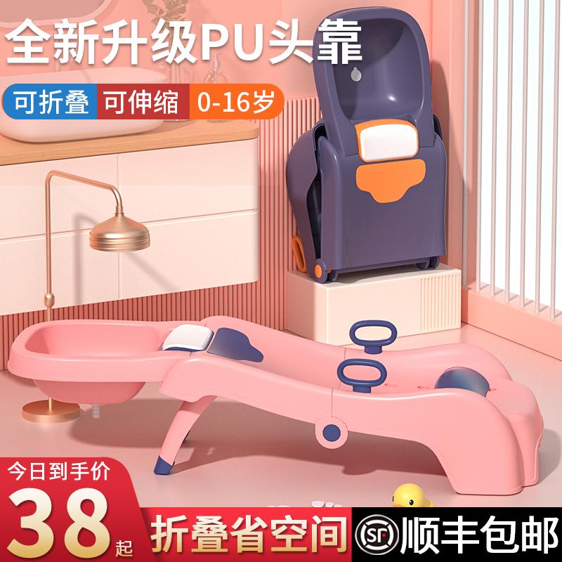 儿童洗头躺椅可折叠洗头神器宝宝家用小孩坐洗发婴儿洗头发床凳子