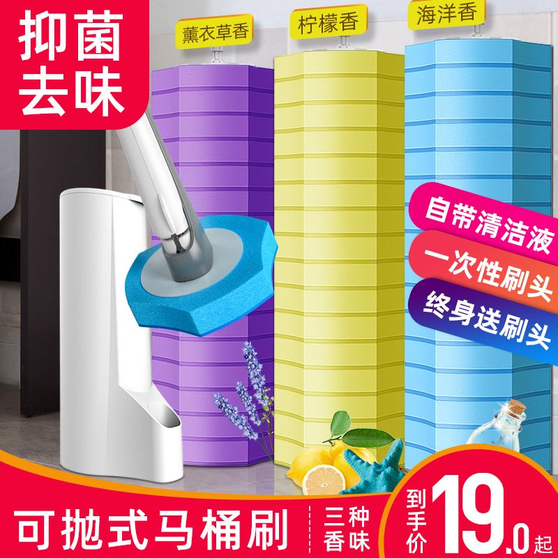 宝家洁一次性清洁神器清洁剂洁厕刷