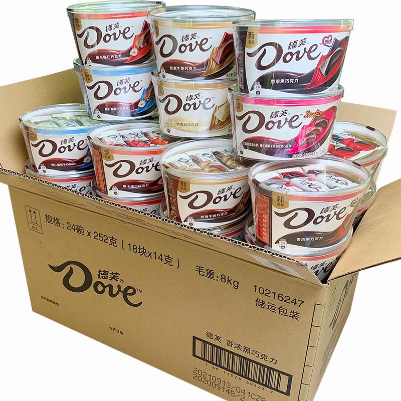 德芙巧克力碗装丝滑牛奶黑巧礼盒装士力架喜糖果零食年货小吃批发
