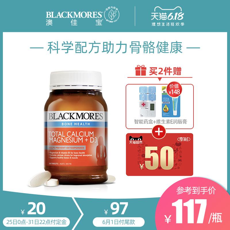 BLACKMORES澳佳宝活性钙镁+维生素D3补钙200片青少年孕妇老人澳洲