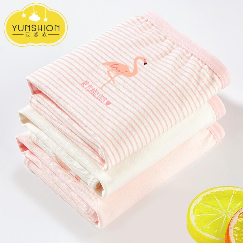 女童夏季纯棉平角裤三角短裤券后35.80元