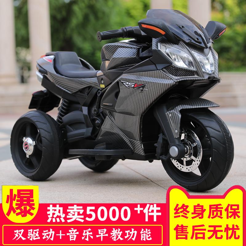 11-28新券电动摩托车宝宝三轮车小孩玩具车