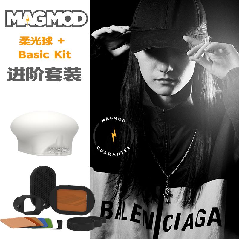 【唐唐】magmod美模闪光灯附件热靴