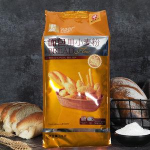 南顺金像高筋粉1kg 面条吐司面包机馒头披萨粉小麦面粉家用烘焙