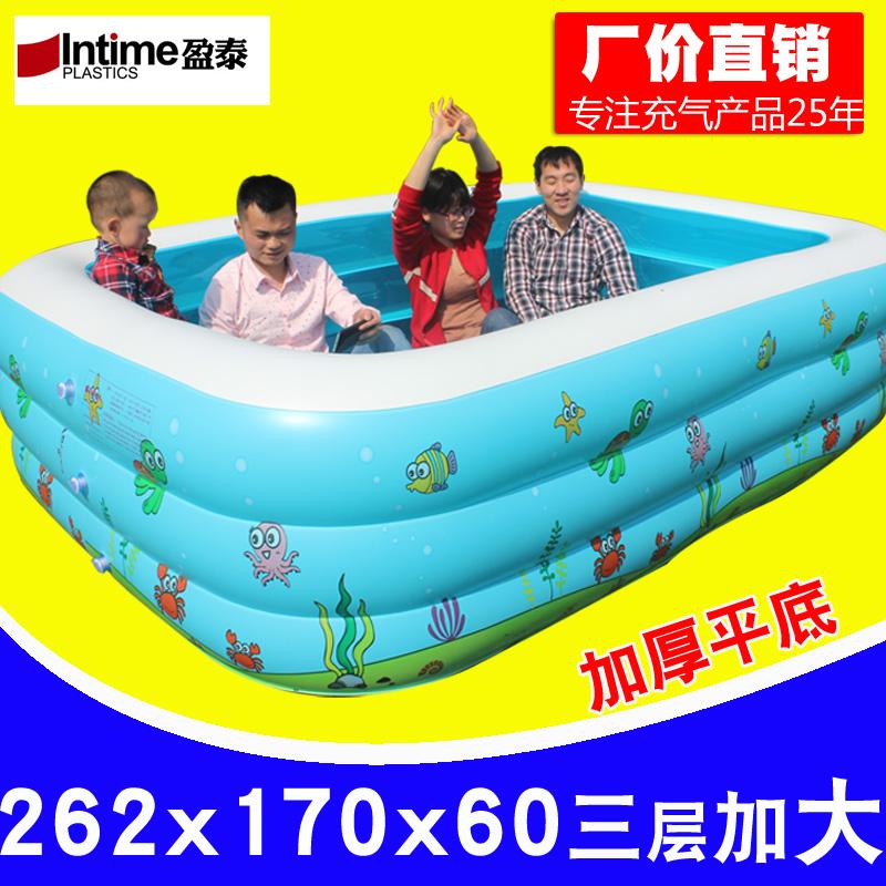盈泰2.62米大型充�庥斡境�和�成人小孩��撼�大海洋球池加厚�蛩�