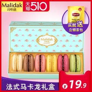 玛呖德法式手工马卡龙甜点礼盒西式糕点甜品休闲零食品6枚