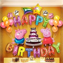 儿童生日气球生日趴体派对背景墙