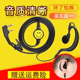 对讲讲机耳机小机耳麦对讲电话机耳机线通用型耳挂式K头M T头单孔图片