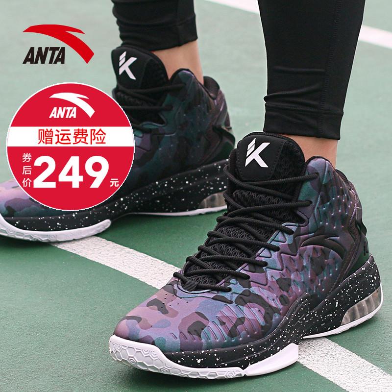 安踏篮球鞋男官网汤普森KT运动鞋2018新款冬季高帮战靴耐磨男球鞋