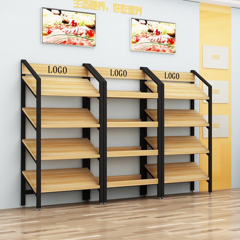 水果架货架置物架展示柜斜面陈列架商场礼品鞋店中岛柜超市零食架