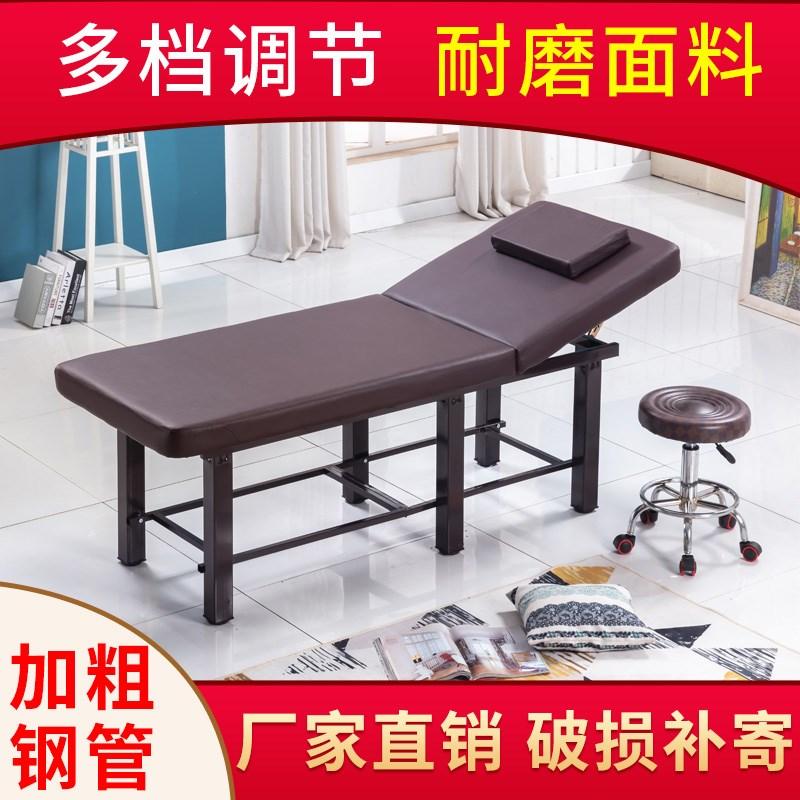 美容床美容院专用高档按摩推拿床家用折叠理疗美体美睫艾灸纹绣床