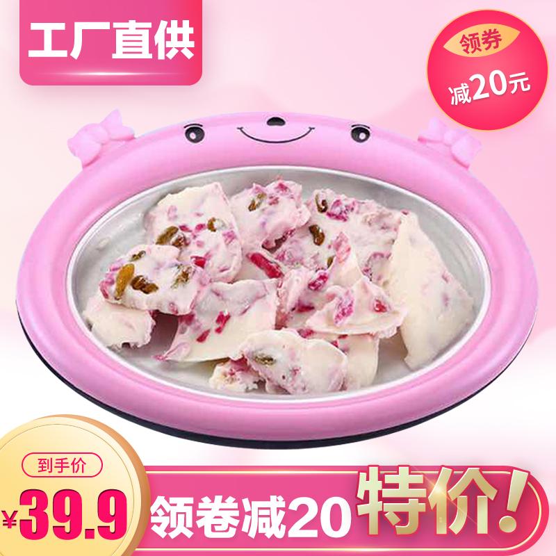 【食品级】家用炒酸奶机炒冰机小型DIY儿童冰淇淋机迷你炒冰盘