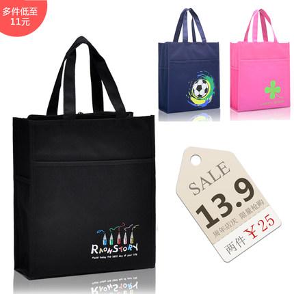 防水帆布补习包手提袋 补习袋小学生书袋 补课包美术包袋子小拎包