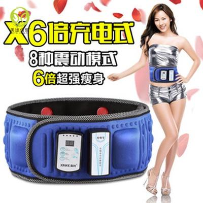 甩脂机充电款瘦身腰带震动燃腹塑形减脂收腹懒人减肥瘦肚子神器
