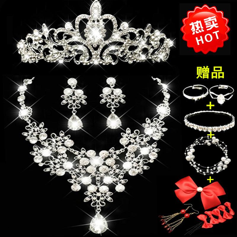 Bridal headdress crown three piece set Korean Wedding Jewelry Wedding dress accessories necklace earrings accessories