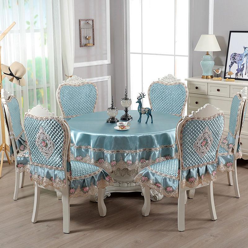Скатерти и чехлы для стульев Артикул 622742506424