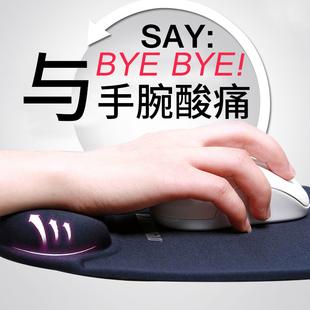 镭拓toto鼠标垫护腕超大电脑手腕垫