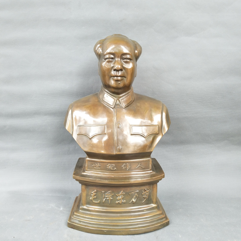 The great leader Mao Zedong Bronze Statue Ornament pure copper long live Chairman Mao Zedong serving the people