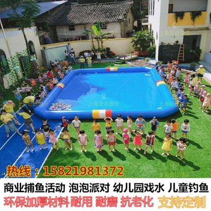 大型充气水池充气游泳池户外支架水池手摇船移动水上乐园滑梯组合