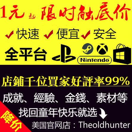 PC PS4 辐射新拉斯维加斯 Reassembly Constructor D券后1.00元