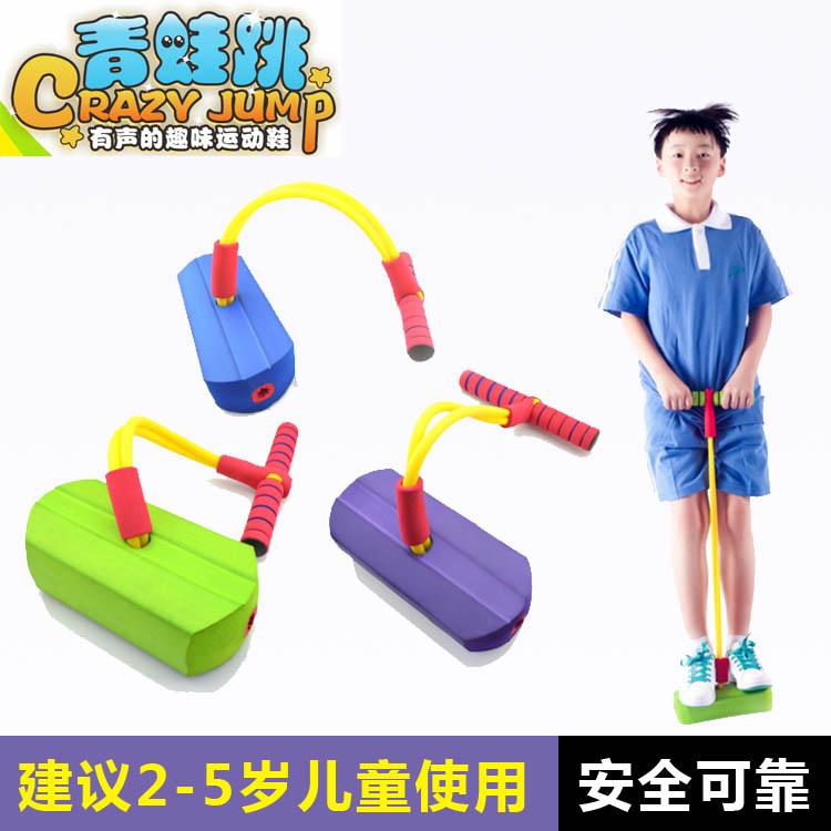 送护膝【海绵青蛙跳】跳跳杆跳跳玩具娃娃跳弹跳杆儿童3-4-5岁