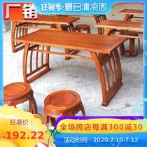 特价仿古实木国学桌中式书法桌清仓幼儿园小学生课桌椅条案书画桌