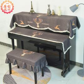 北欧现代简约高档公主防尘套蕾丝布艺全罩 盖巾ins钢琴半罩三件套