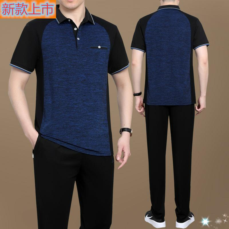 361 high-end brand sports suit for the middle-aged and the elderly
