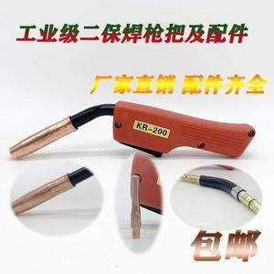 二保焊枪二氧化碳气保焊枪电焊机配件松下款200/350/500A二氧焊枪