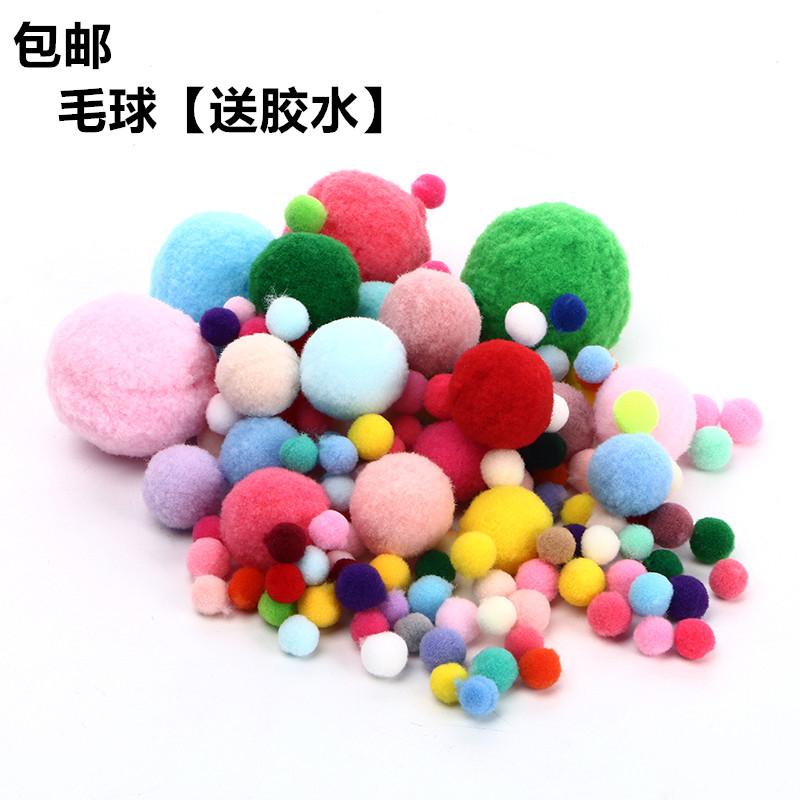Бесплатная доставка цвет плюш мяч elmo мяч diy ребенок головоломка игрушка детский сад творческий ручной работы diy материал